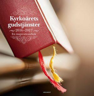 kyrkoarets-gtj-1617