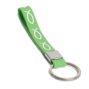 nyckelring-gron